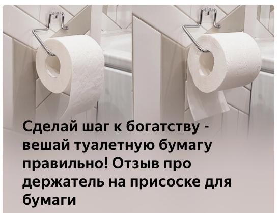 упоротые заголовки Яндекс.Дзена