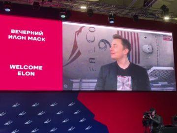 Илон Маск выступил на бизнес-форумев Краснодаре