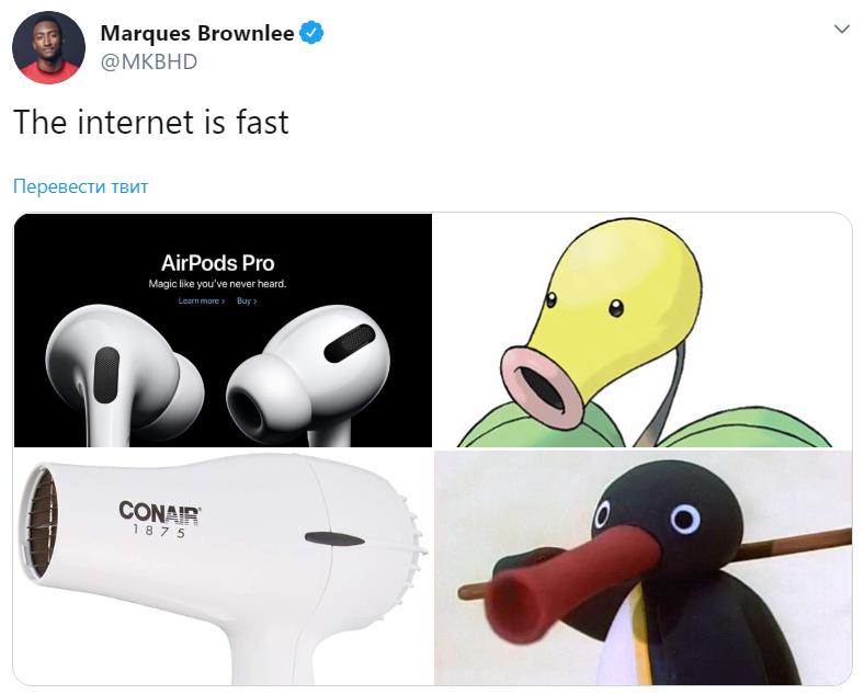 Airpods pro meme