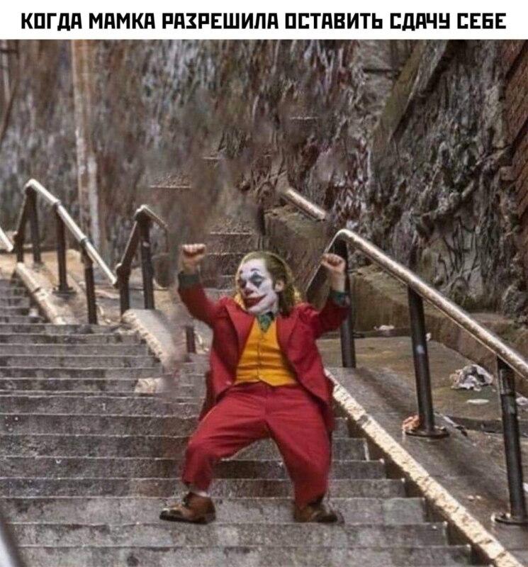 Маленький Джокер