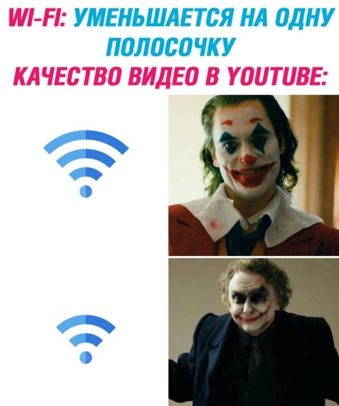 Пародии на Джокера