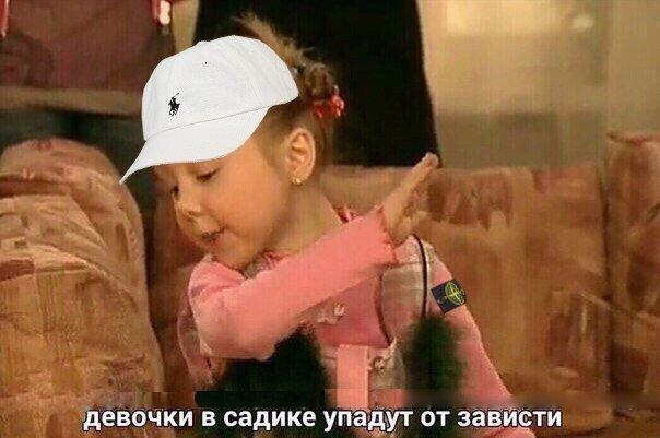 пуговка мем