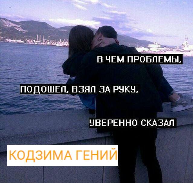 кодзима вконтакте