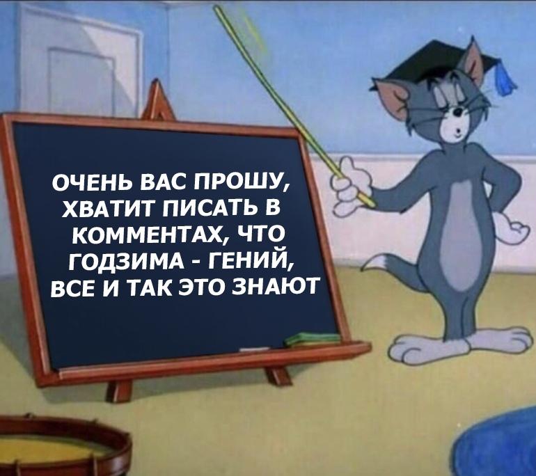 кодзима вк