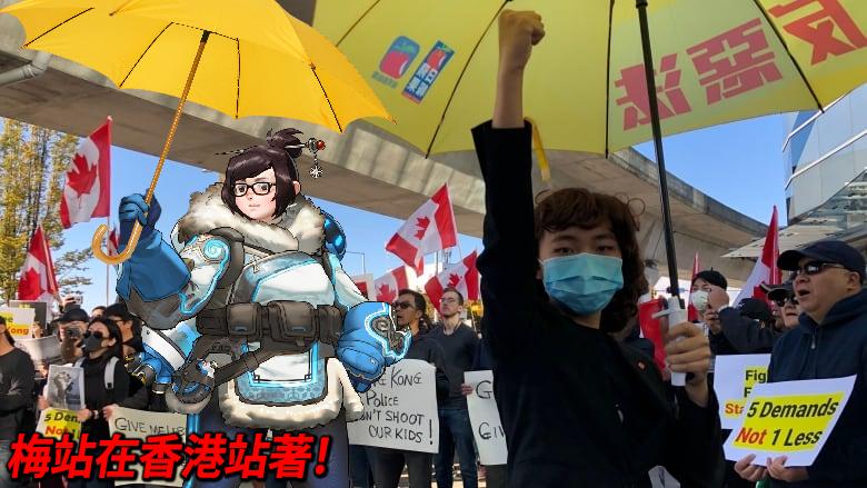 may overwatch hong kong