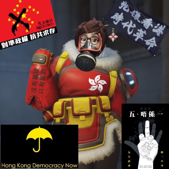 Мэй из Overwatch стала символом протестов в Гонконге