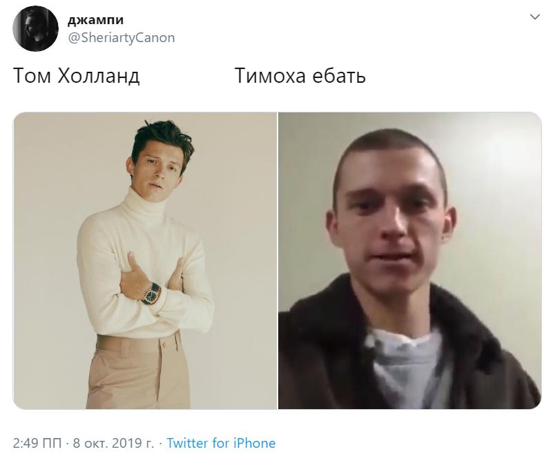 лысый Том Холланд