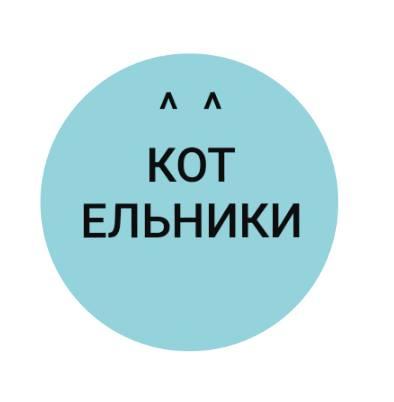 круглые логотипы городов