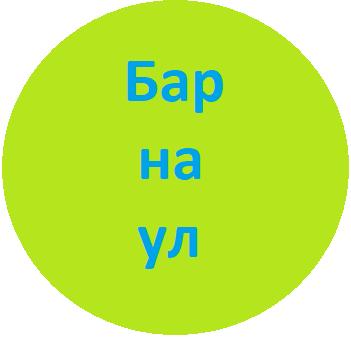 логотип голубой круг