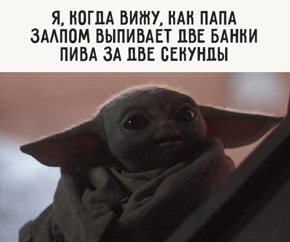 Главные мемы ноября 2019