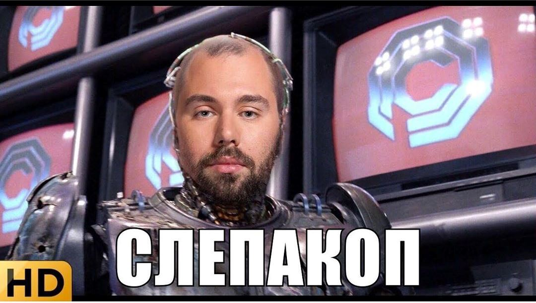 Гарик Харламов инстаграм