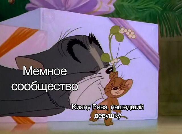 Девушка Киану Ривза Александра Грант