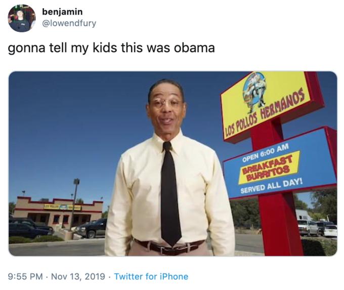 Скажу своим детям