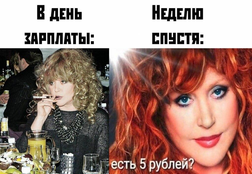 есть 5 рублей