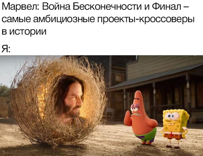 Трейлер Спанч Боб