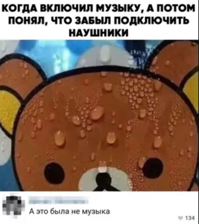 потеющий медведь рилаккума