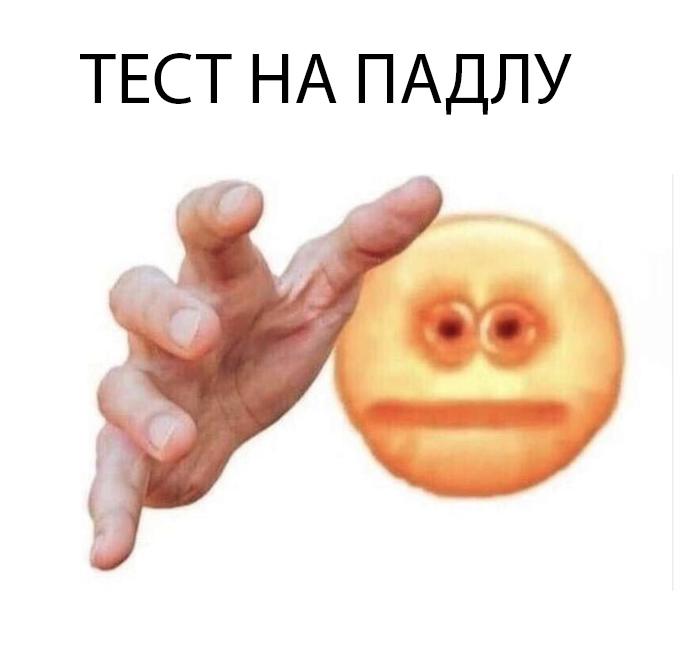 Vibe Check meme