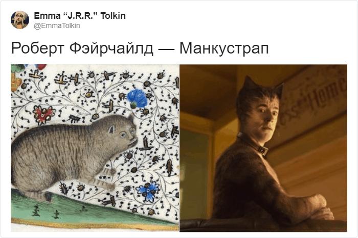 персонажи Кошки и коты со средневековых картин