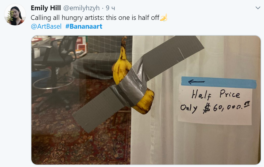 Банан приклеенный к стене