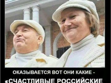 Кепка Лужкова