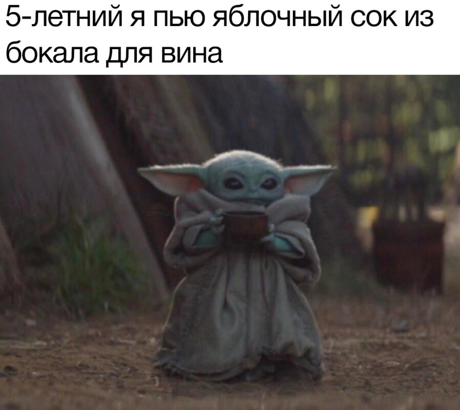 Главные мемы 2019 года