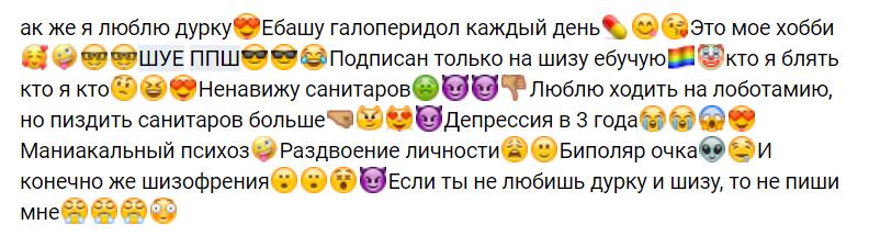 шуе ппш