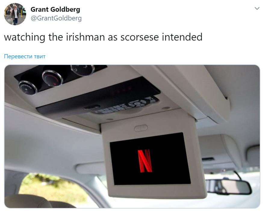 """Смотрю """"Ирландца"""" как задумывал Скорсезе"""