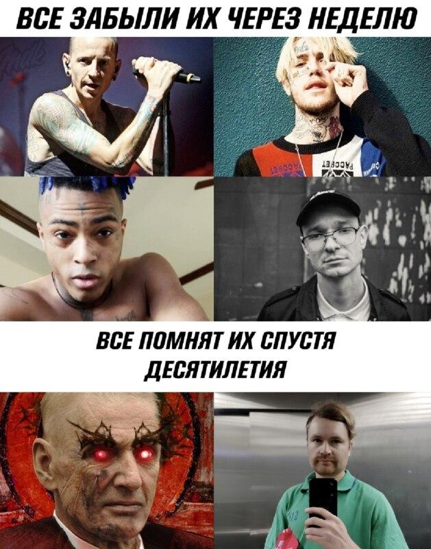 Внук Елькина
