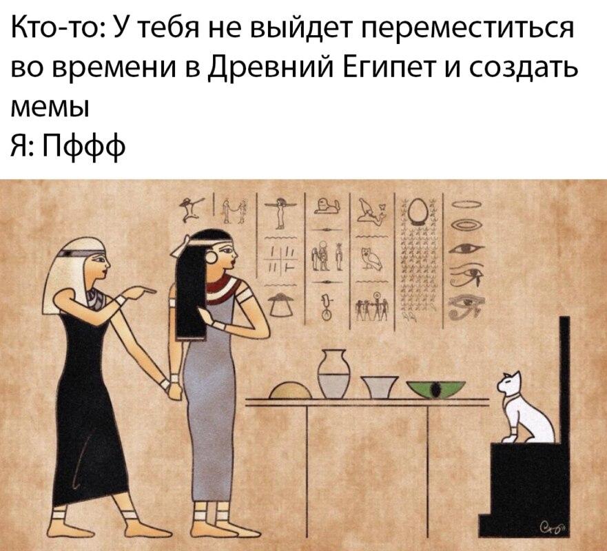 Мем с кричащей на кота женщиной