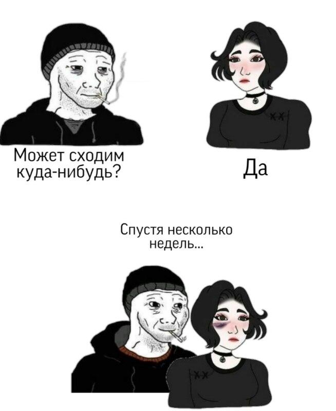 Мемы про думершу