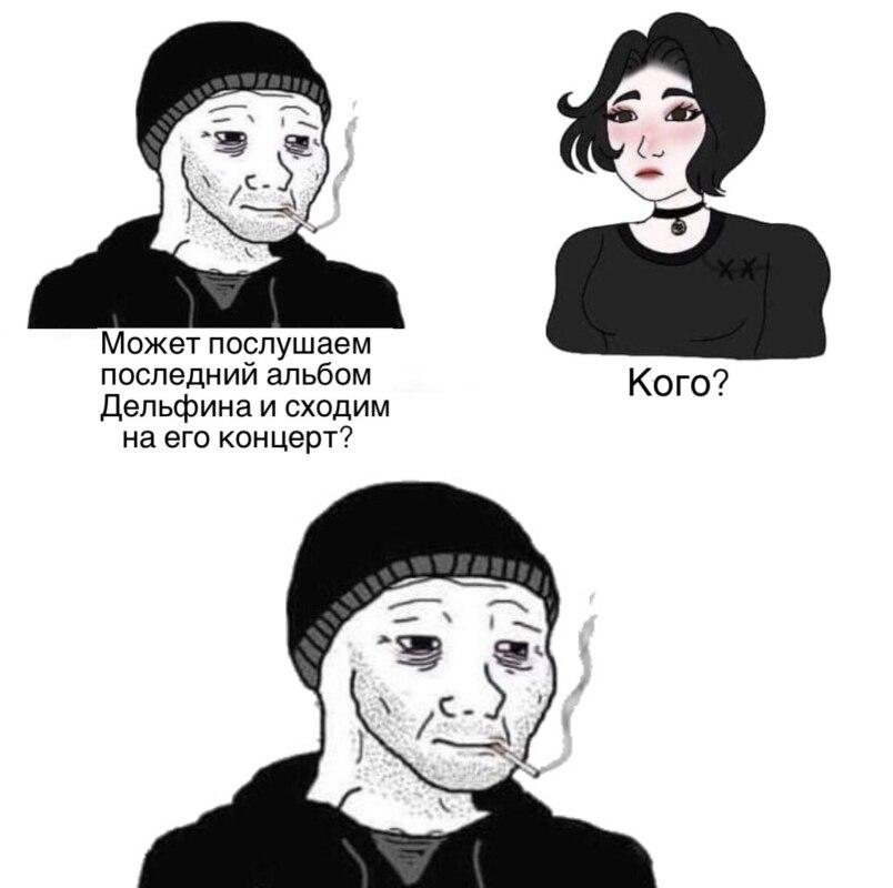 Девушка-думер