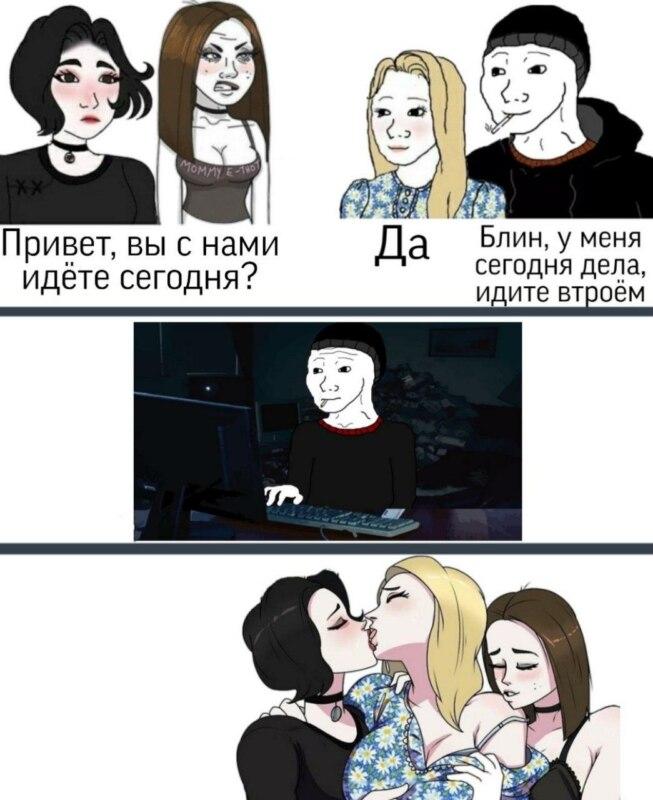 думерша мем