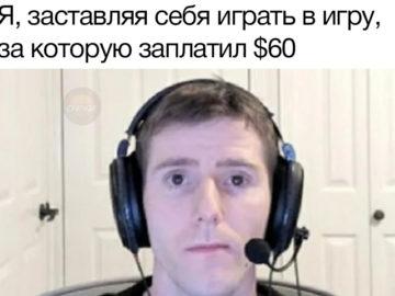 грустный Linus Tech Tips