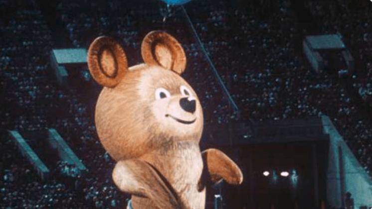 медвегзит