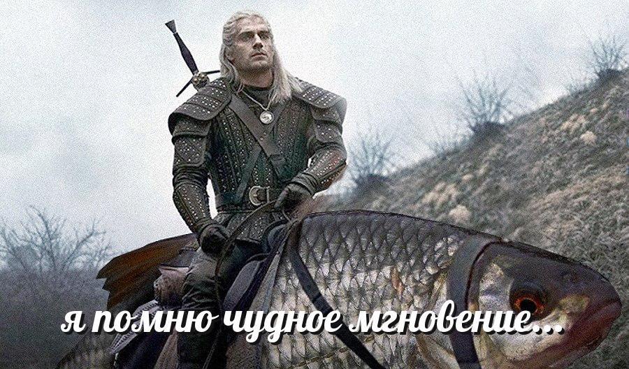 Всратослав бот