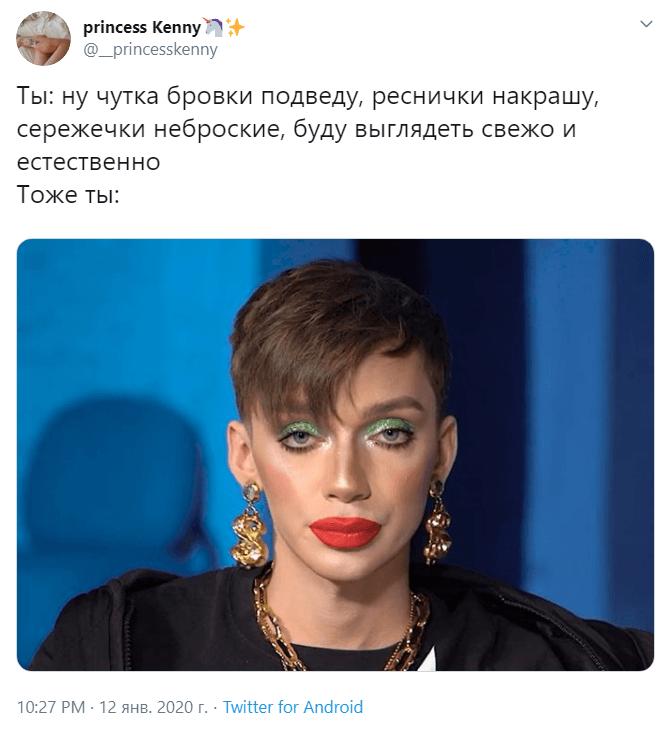 Недовольный Андрей Петров