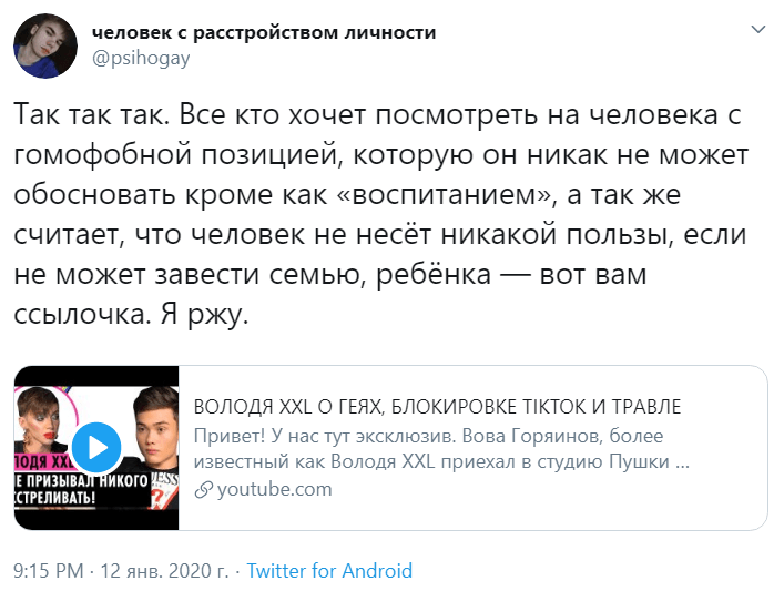 Андрей Петров иВова Горяинов Володя XXL