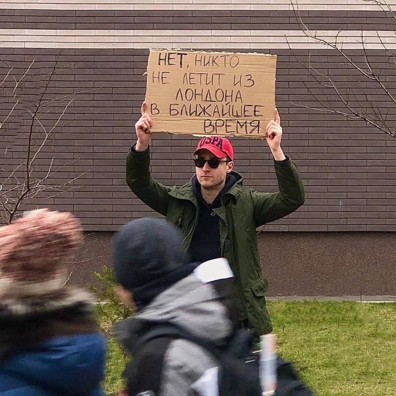парень с плакатом