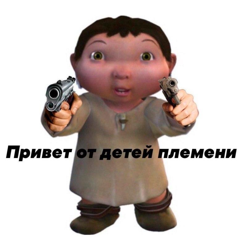 рошан