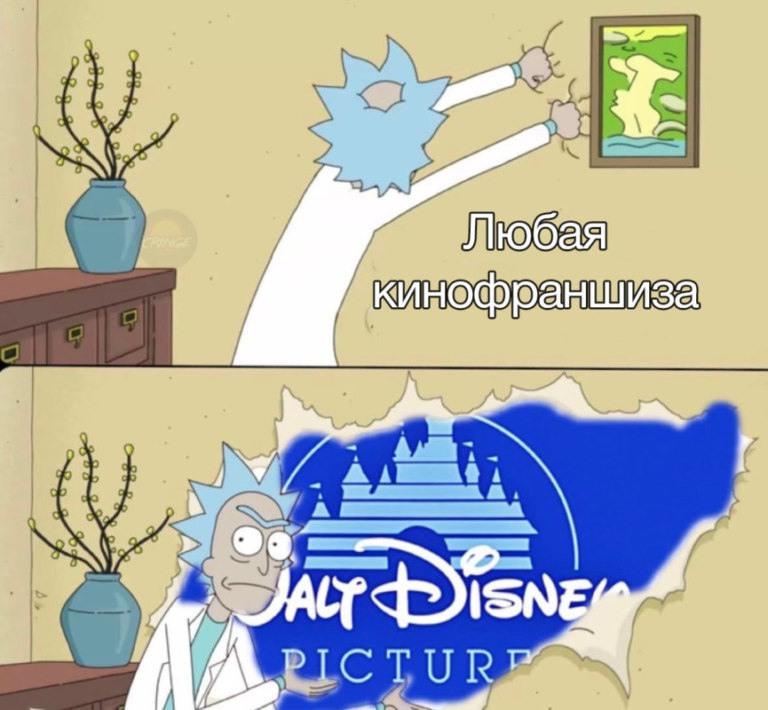 Рик срывает обои
