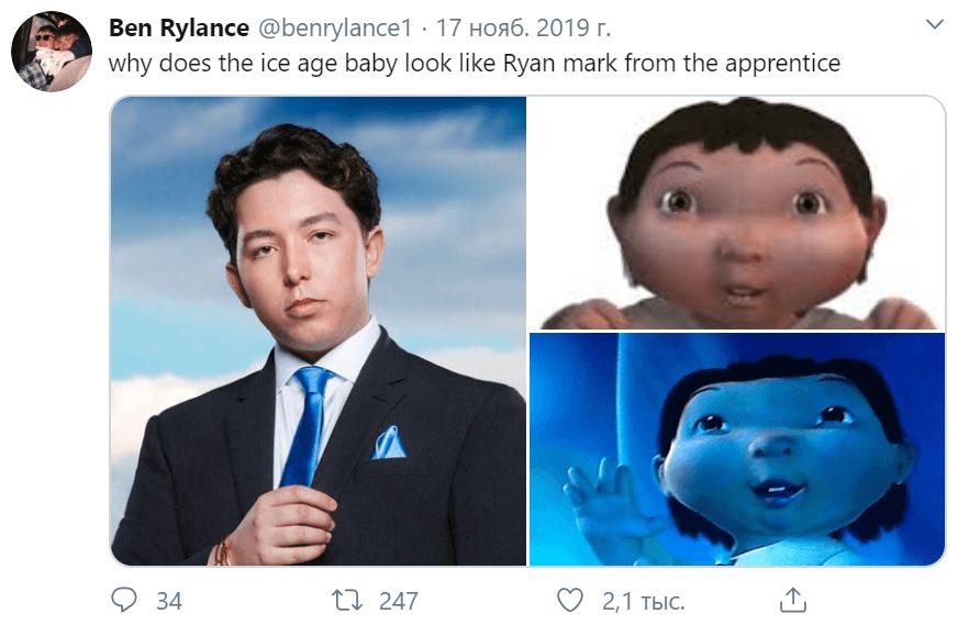 рошан мем