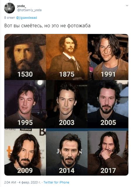 киану ривз не стареет