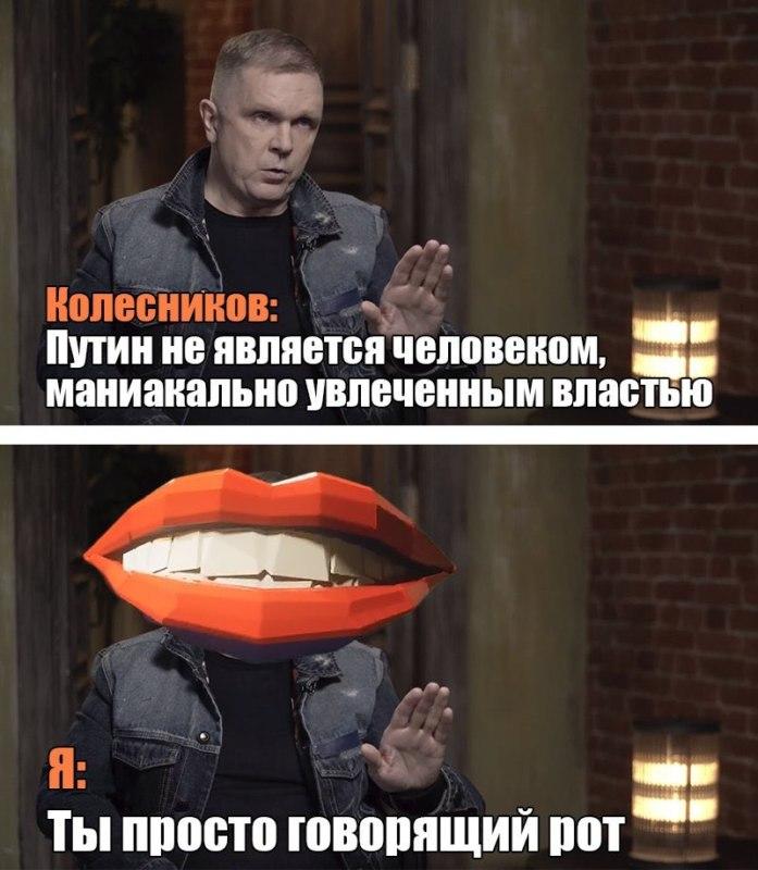 Рот из рекламы Фанта мем
