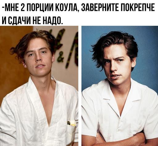 Коул Спроус