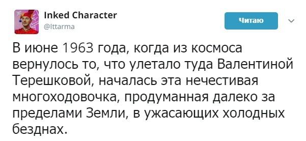 обнулить президентские сроки Путина