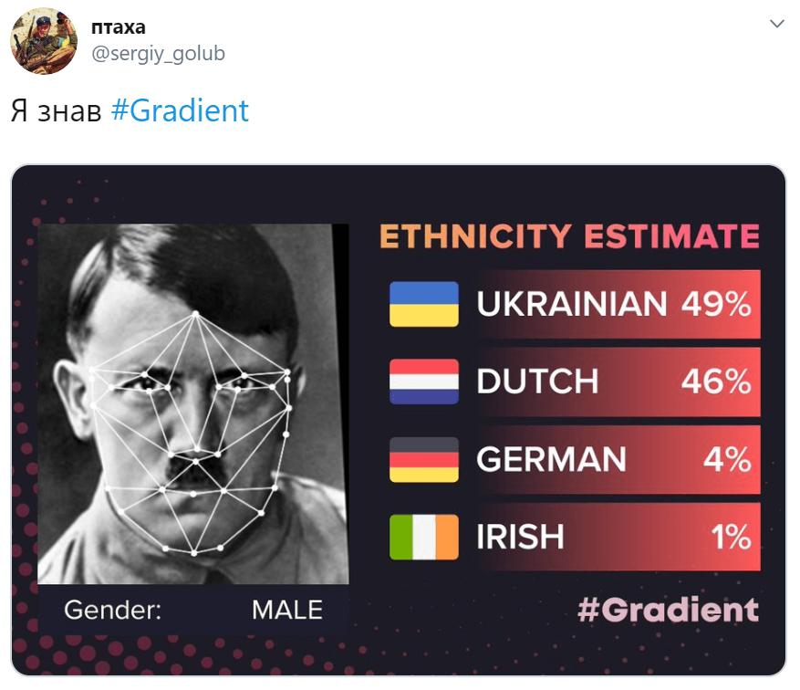 GraDIENT флешмоб национальность
