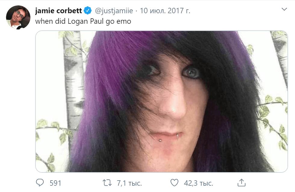 Логан Пол эмо