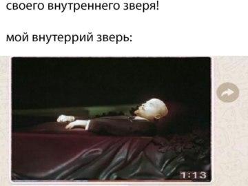 Наелся и спит