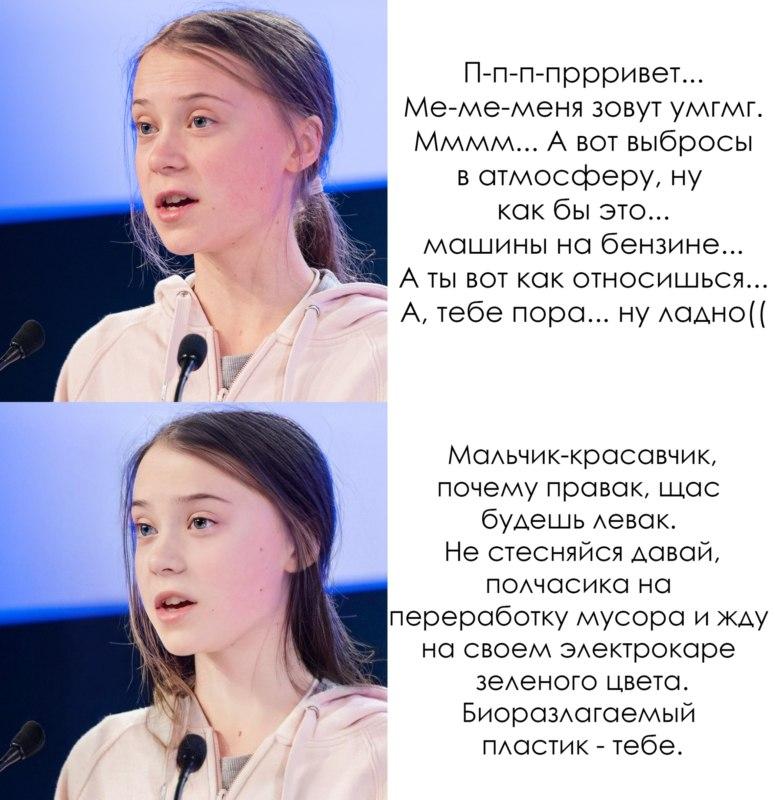 Сосочка-девочка почему одна
