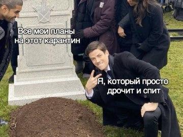 Парень у могилы